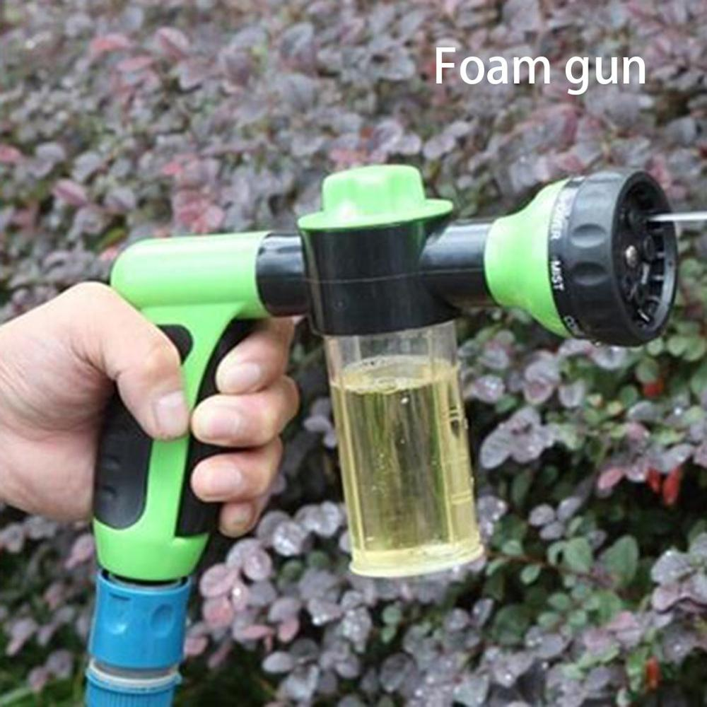 Foam Water Gun High Pressure Car Wash Water Gun High Pressure Water Gun title=