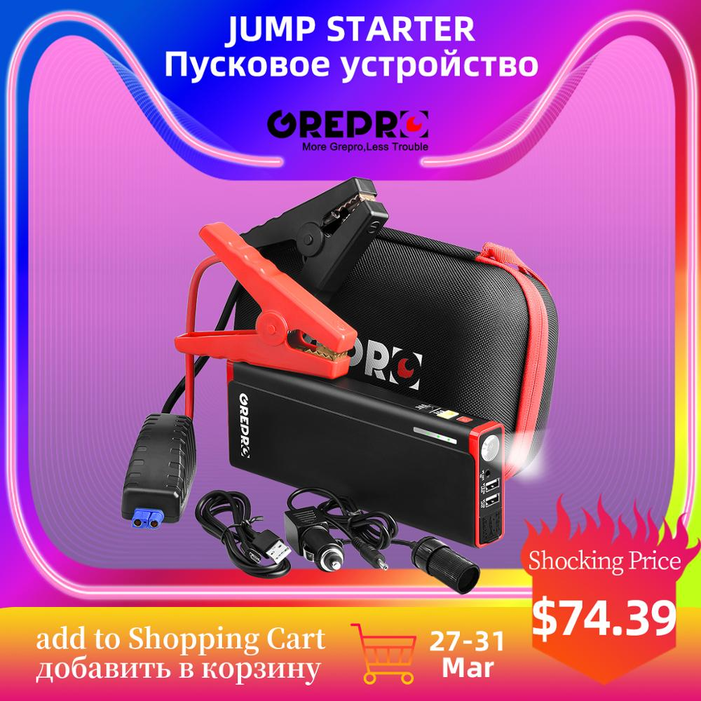 GREPRO Jump Starter 2000A Car jump starter 12V Vehicle buster Booster starting device Auto Emergency start Battery Power Bank title=