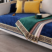 1PCS New Chinese Style Chenille Sofa Cushion Non-Slip High-grade Classical Solid Sofa Covers for Living Room Armchair Cover product image
