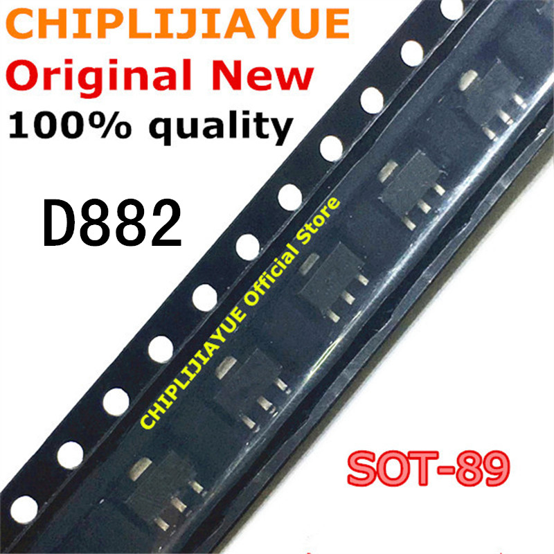 20PCS D882 SOT89 2SD882 SOT-89 30V/3A/30W 882 SMD New and Original IC Chipset