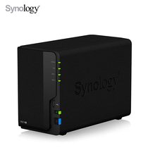 Disk-Station Network-Storage Nas-Disk Nas Server Synology Nfs 2-Bay 2-Year-Warranty