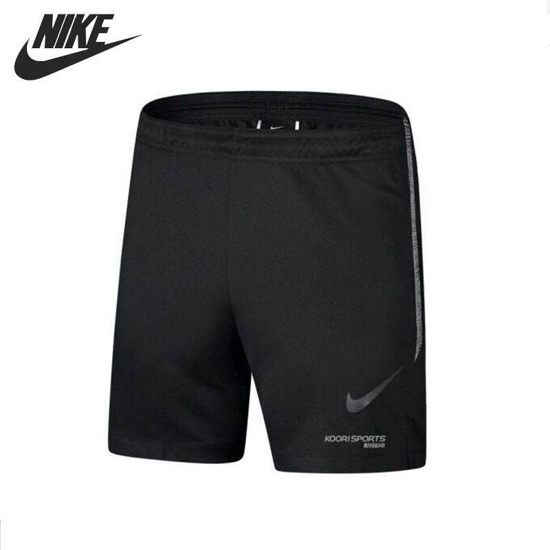 Hombre Nike M NP Short Pantalones Cortos de Deporte