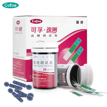 Glucose Test-Strips Blood-Diabetic-Monitors Cofoe Yice 50/100-Lancets with Only for Instrument