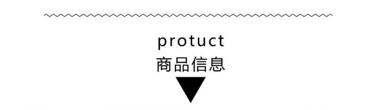 750-250商品信息