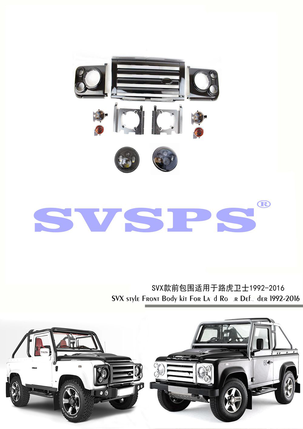 Land Rover Defender 90 panel de carrocería capó Puerta Pegatina Set