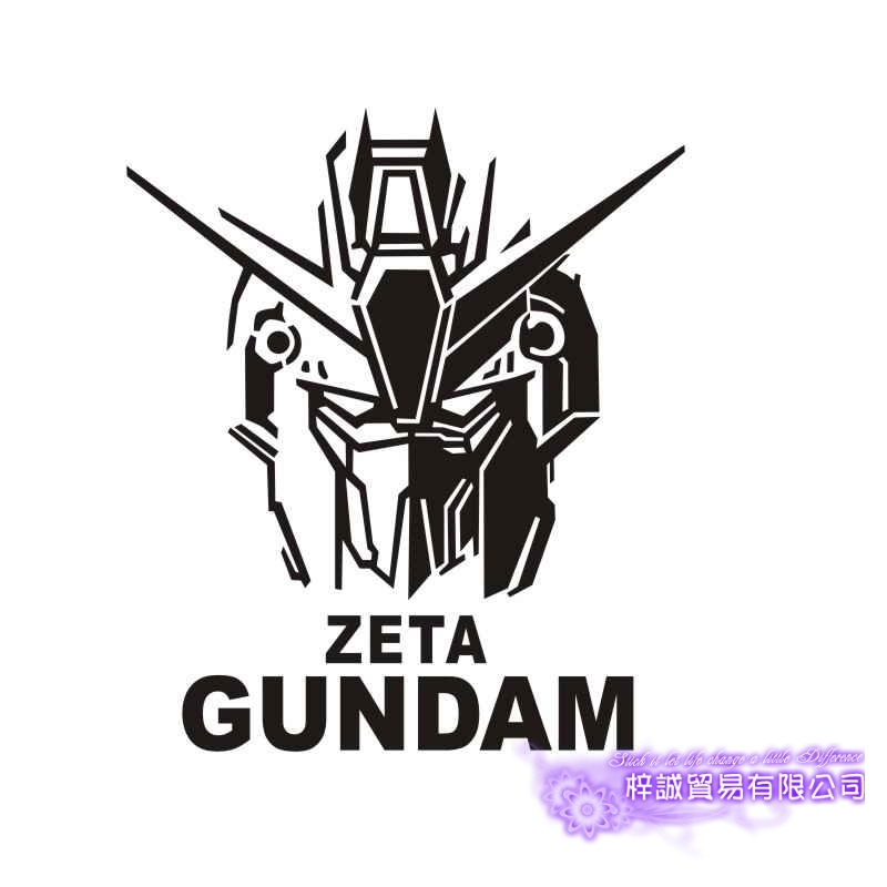 Pegatina GUNDAM Sticker Anime Cartoon Car Decal Sticker Zeta Vinyl Wall Stickers  Decor Home Decoration