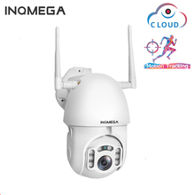 INQMEGA Dome Camera Auto-Tracking-Ptz-Speed Surveillance Cctv-Security Waterproof Outdoor