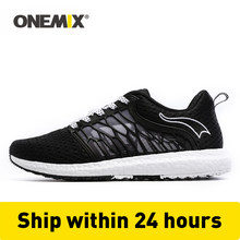 ONEMIX Unisex Running Shoes Breathable Mesh Men Athletic Shoes Super Light Outdoor Women Sports shoes walking jogging shoes(China)