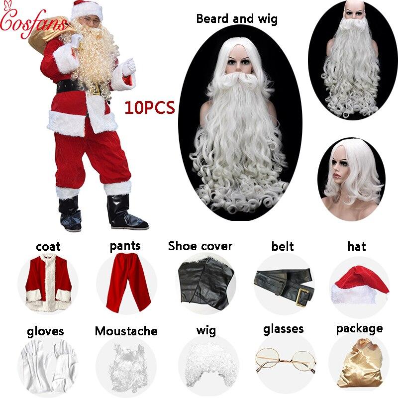 8pcs//Set Mens Santa Claus Suit Deluxe Father Christmas Xmas Fancy Dress cos NEW