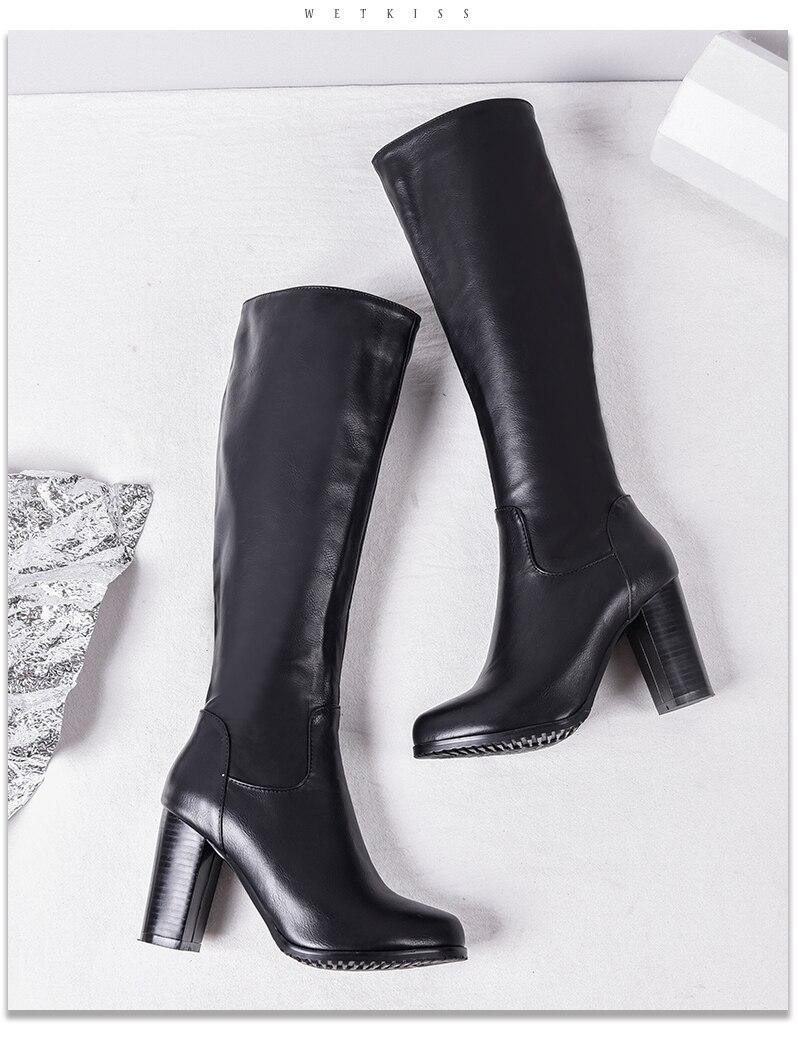 knee boots 13