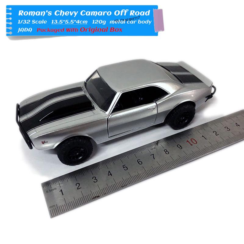 CHEVY CAMARO Off Road new (1)
