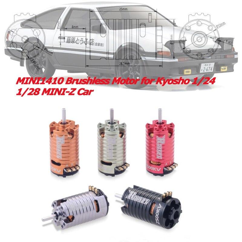 kyosho-motor1