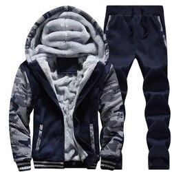 Костюм спортивный мужской из куртки с капюшоном и штанов, утепленный флисом