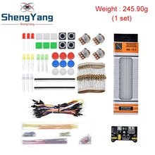 generic parts package + 3.3V/5V power module+MB-102 830 points Breadboard +65 Flexible