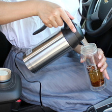 Water-Cup Heating-Kettle Electric-Pot Portable Teapot Automobile 12V for Car 750ml 12V/24V