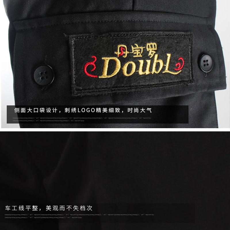 Doubl Brand Latin modern standard Fashion elegant with 6 pockets Pants Adult Dance Men/'s Ballroom trousers Black