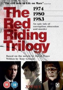 血迷宫1974