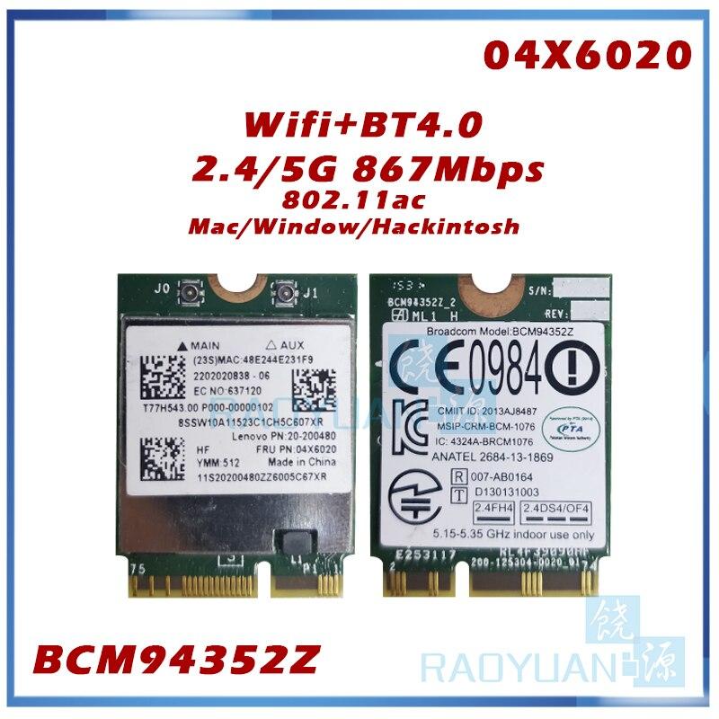 Lenovo Y700-15ISK Wifi Card FRU 00JT480 SW10A11646