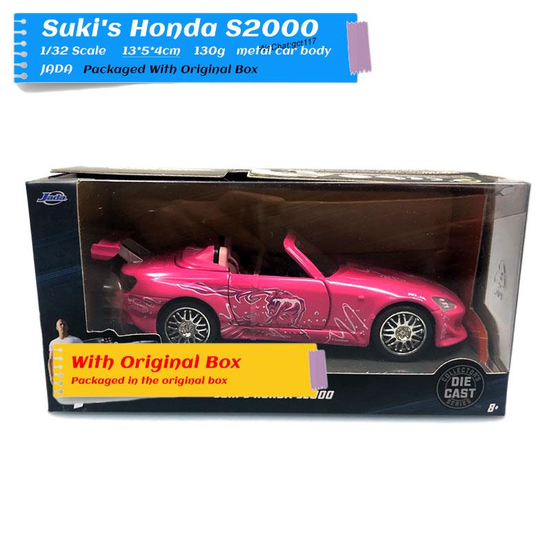 HONDA S2000 NEW (1)