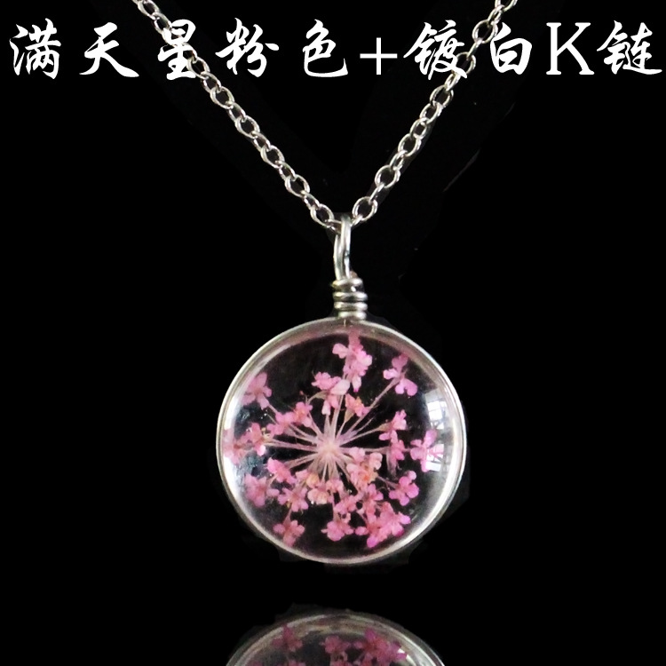 Starry Pink+ White platingK chain