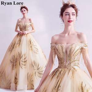 Gold Ball Gown Quinc...