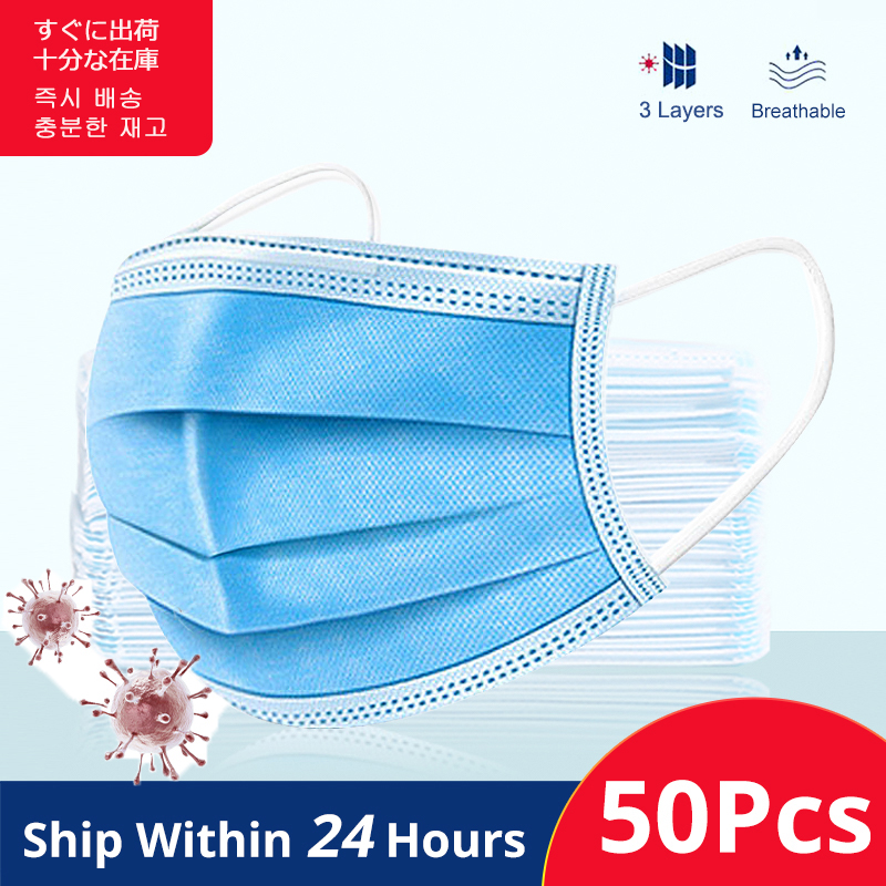 Ship In 24 Hours Face Mouth Mask 3-Ply PM2.5 Disposable Anti-Dust Surgical Mask Earloops Masks Anti-dust Virus Safe KN95