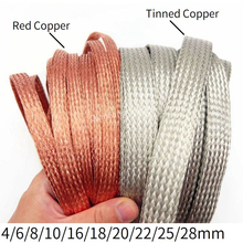 Sheath Shielded Braided-Sleeve Signal-Wire-Cable Copper Expandable Plating 4 6 8 10-16-18