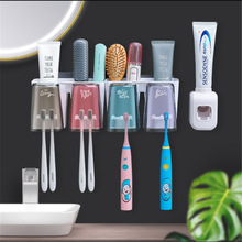 Automatic Toothpaste Dispenser Wall Mount Dust-Proof Toothbrush Holder Suspension Bathroom Supplies Accessories Mouth Cup Suit