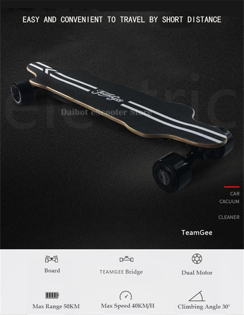 Electric Skateboard For Adult 4 Wheels Electric Scooters Double Drive 600W 36V 40KMH Longboard Electric Skateboard (13)