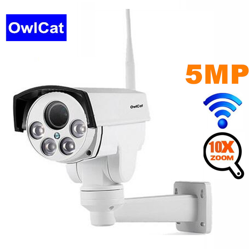 Built-in POE Pan Tilt 10X ZOOM HD 1080P 2MP Outdoor PTZ IP Bullet Camera IR-Cut