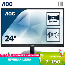 Монитор AOC 23.6'' M2470swda2 FHD/MVA, nonGLARE, 250cd/m2, H178°/V178°, 3000:1,50М:1, 5ms, VGA, DVI,Speakers,Black()