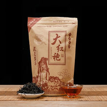 New Chinese Da-Hong-Pao Tea Big Red Robe O'olong-Tea the original Green food Wuyi Rougui Tea For Health Care Housewares