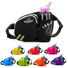 Portable Men Women Running Cycling Rucksack Bicycle City Gym Bags Bottle Small Pouch Outdoor Hiking Riding Camping Bike Backpack
