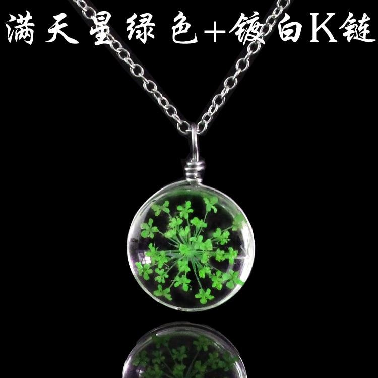 Starry green+ White platingK chain