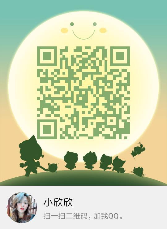 Hd9633bf9b860406c9d96794ef1952043y.jpg (540×740)