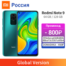 Глобальная версия Xiaomi Redmi Note 9 3 ГБ 64 ГБ/4 128 MTK Helio G85 48MP Quad Camera 5020 мАч 6 53