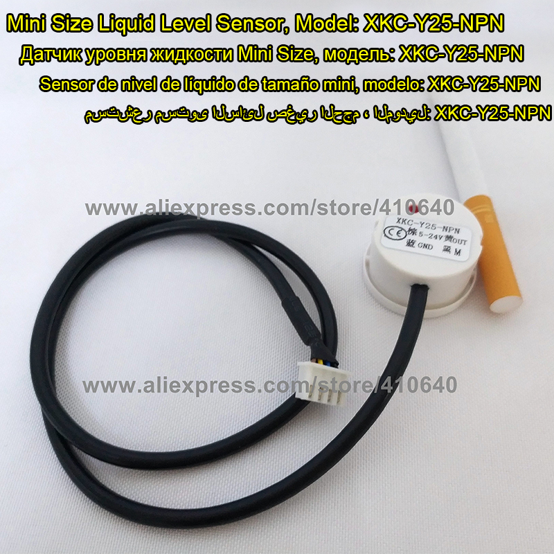 Level Sensor XKC-Y25-NPN 000