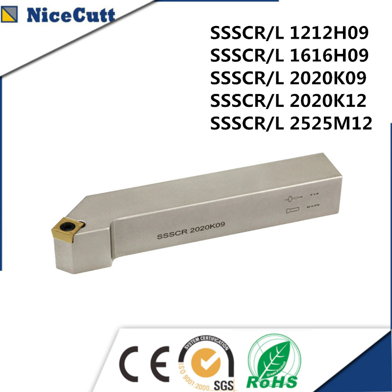 SCMCN 1616H09 CNC Lathe Boring Machining Cutter External Turning Tool Hold