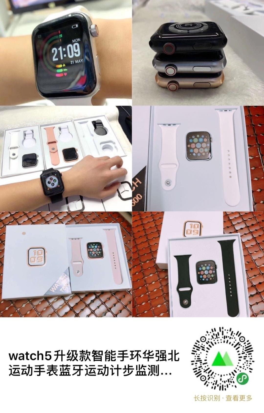 精仿苹果5代手表