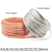 Cable-Shield Braided-Sleeve Sheath Expandable Plating Audio-Signal-Wire Copper Metal