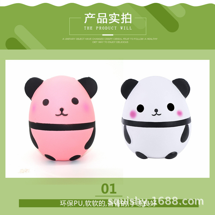 熊猫蛋_07.jpg