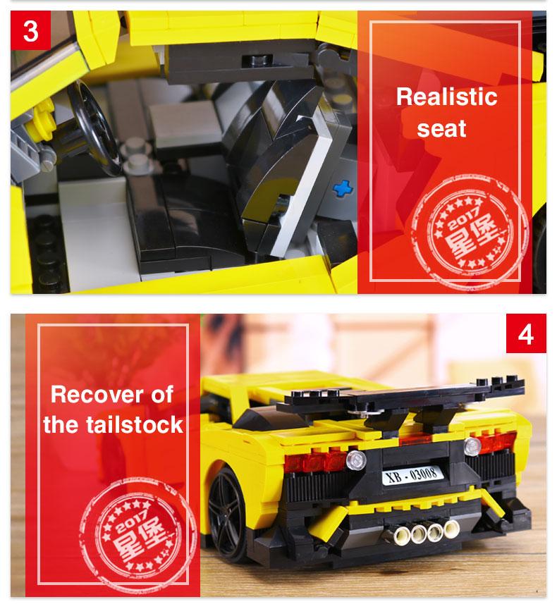 XINGBAO XB-03008 Yellow Lightning Lamborghining Building Block 49