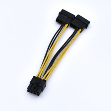 10cm Dual 4-Pin IDE Molex TO CPU 8 PIN Power Supply Adapter Cable