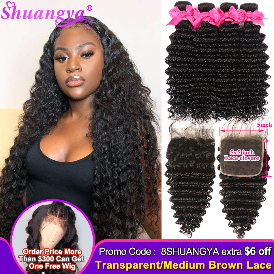 Deep Wave Bundles With 5x5 Closure Remy Human Hair Bundles With Closure Brazilian Hair Weave Bundles With Closure Shuangya hair