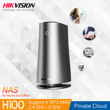 Server Storage-Support Network NAS Hikvision Wifi Private Cloud Attached for Home/office