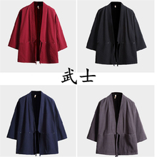 Samurai Costume Jacket Kimono Cardigan Asian Clothes Yukata Men Haori Streetwear Traditioanl