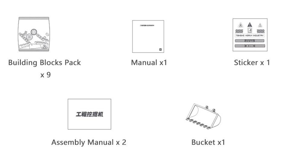 Xiaomi MITU Building Block Engineering Excavator 55