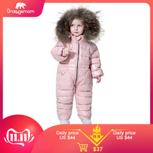 Boys Outerwear Clothing Coats Down-Jacket Snowsuits Russian Girls Thicken Waterproof