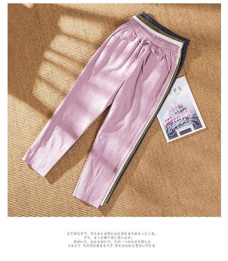 长裤平铺_08.jpg
