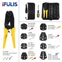 HS-03BC Crimping pliers jaws kit package for plug tube insuated non-insulated crimping cap terminals clamp tools